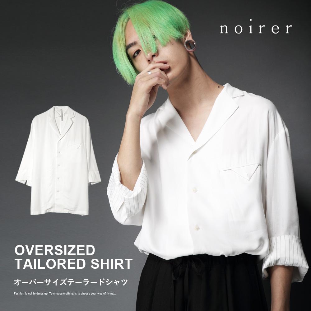 noirer オーバー サイズ テーラード シャツ