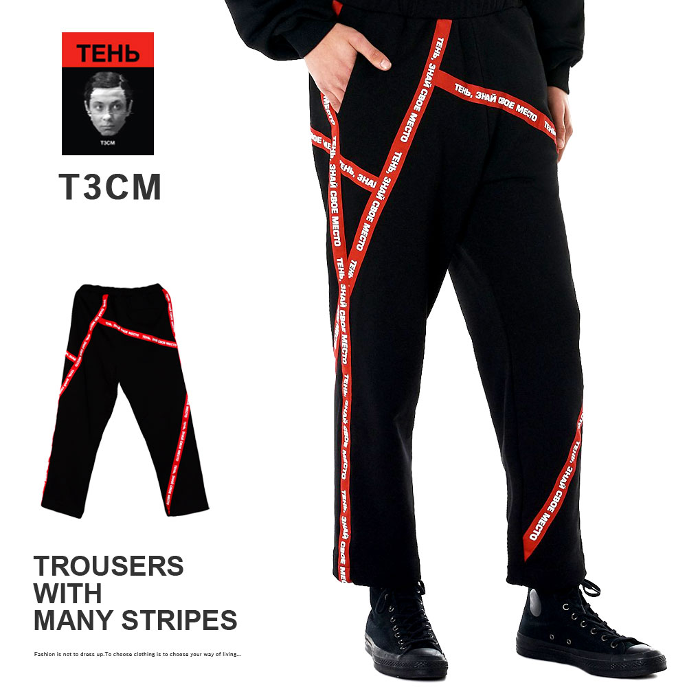 T3CM ティースリーシーエム trousers with many stripes ブランド BRAND インポート IMPORT 大きいサイズ スウェット パンツ ボトムス テープ セットアップ STREET ストリート トレンド レディース ユニセックス ブラック レッド 変形 デザイナー