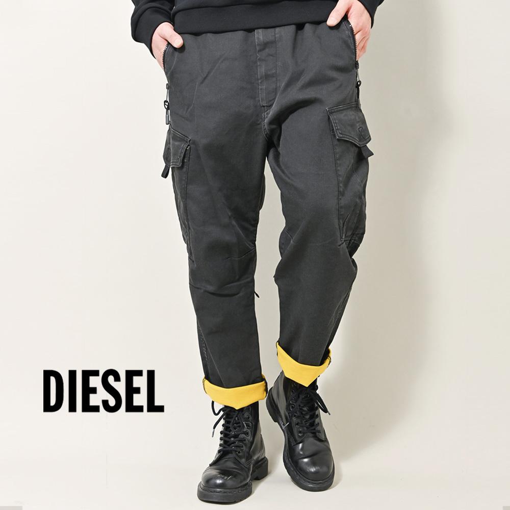 買い取り ロークロッチテーパードのこなれ感あるシルエットに加え 踝丈のレングスがディーゼルならではの存在感を放ちます DIESEL ディーゼル 安値 PHANTO メンズ スキニーパンツ JoggJeans カーゴジョグジーンズ