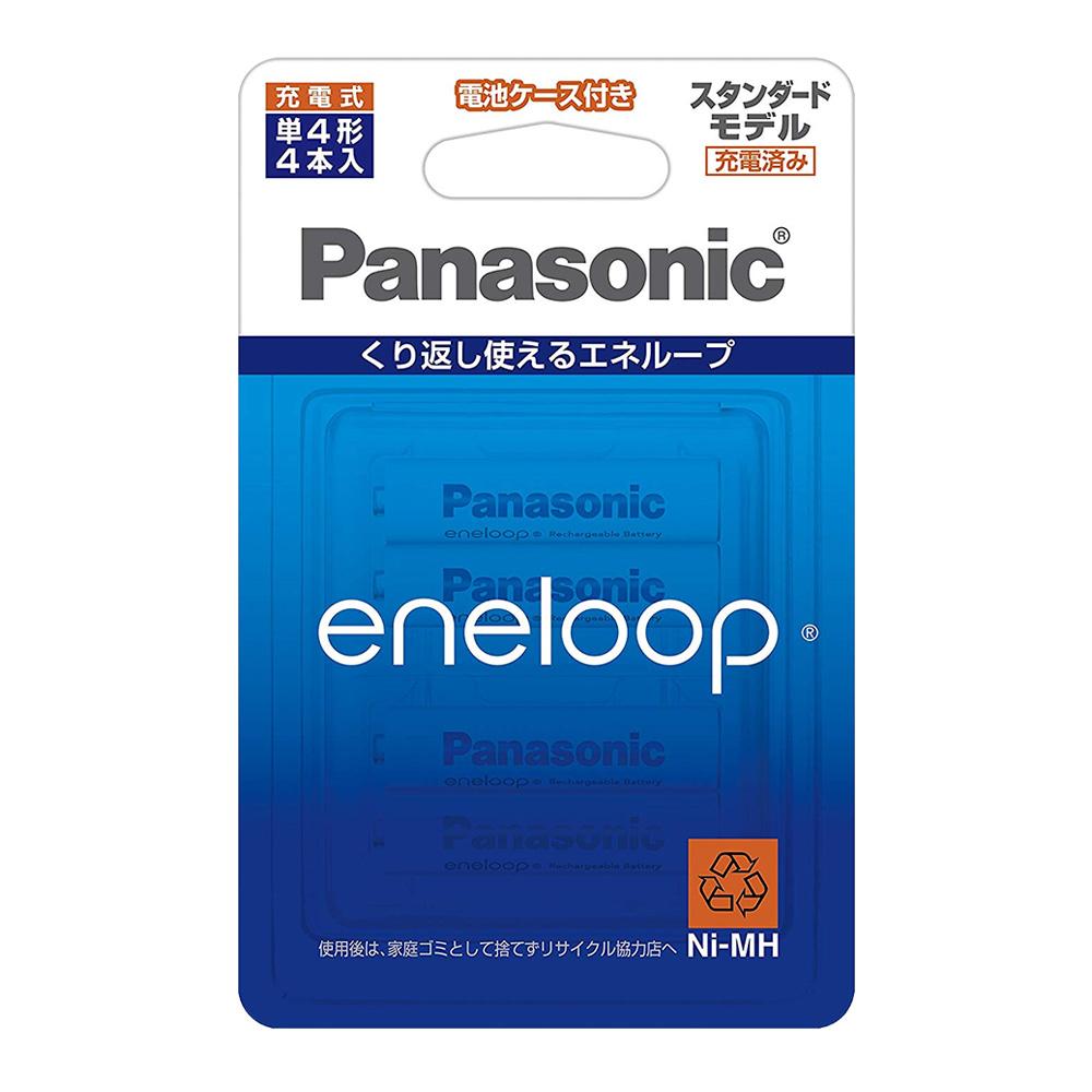 電池を収納 保護 プラスチック電池ケース付き 店内限界値引き中 セルフラッピング無料 約2100回繰り返し使えるエネループ 単4形 eneloop 4本セットPanasonic BK-4MCC ネコポス送料無料 驚きの価格が実現