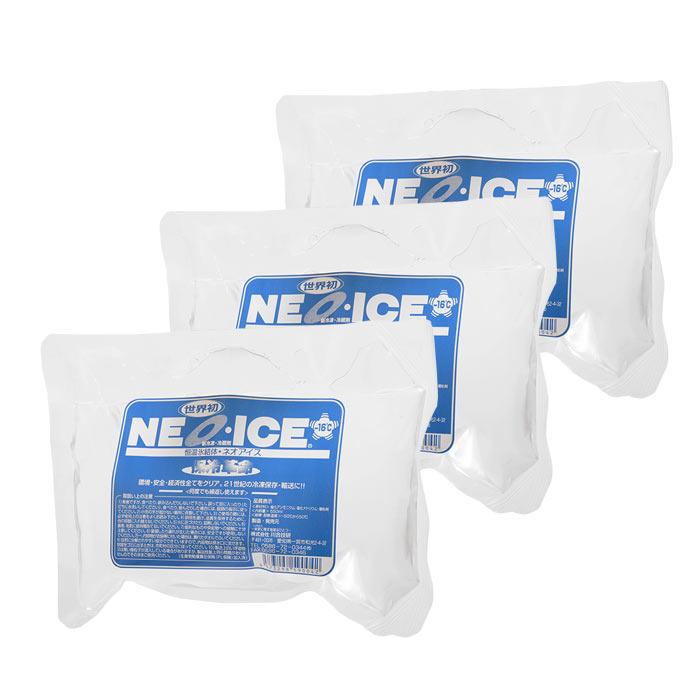業務用 -16 ℃を 16時間 キープ 商品 NeoIce つり アイスボックス 保冷剤 長時間 550ml 宅配便送料無料 ソフト -16℃ × プロ 3個 数量限定アウトレット最安価格 ネオアイス セット