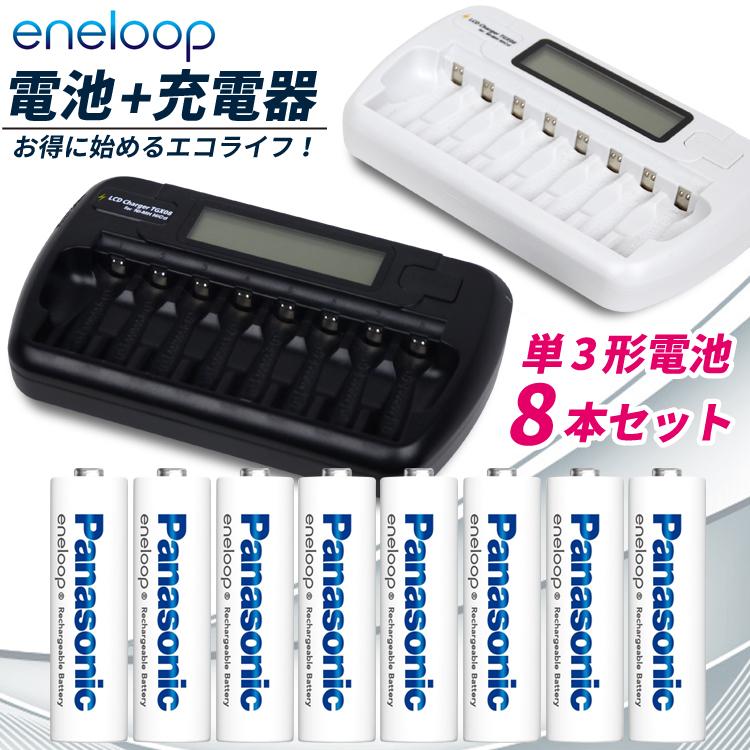 Amazon | パナソニック エネループ 単3形充電池 8 …