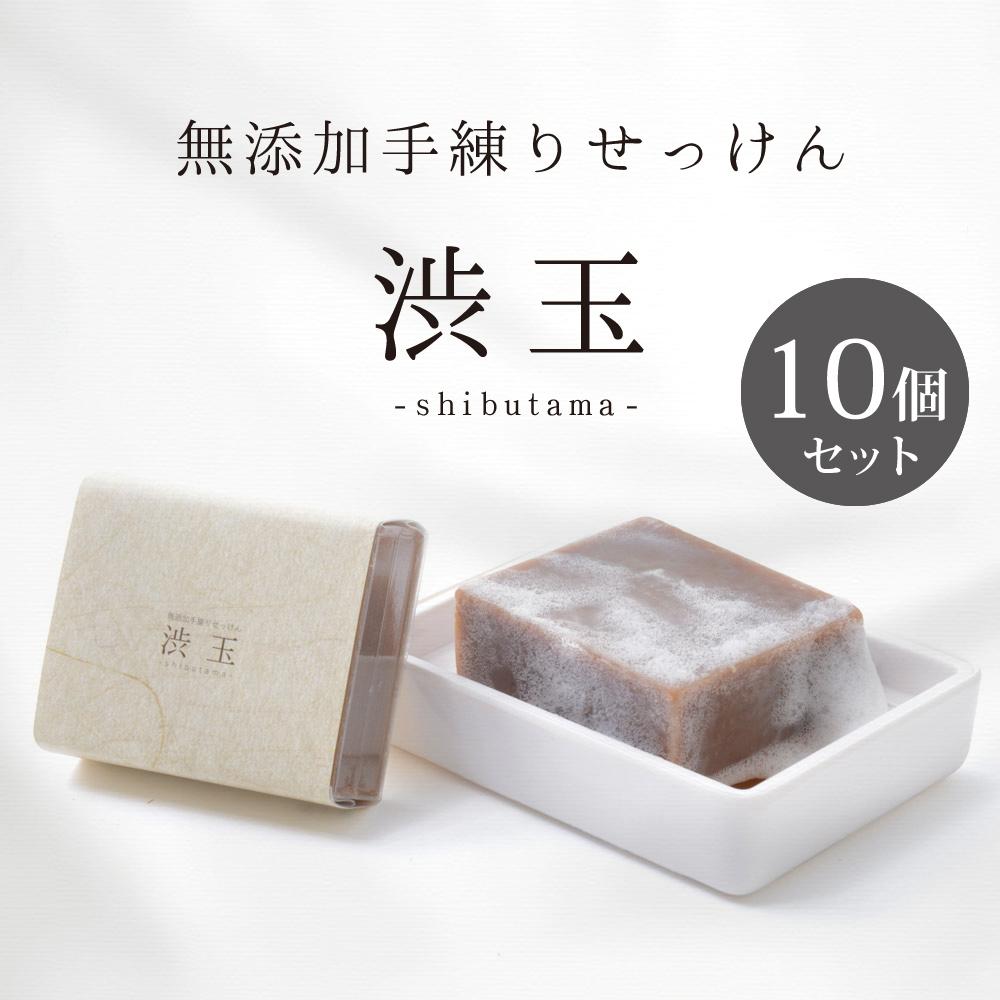 無添加手練りせっけん 渋玉 80g 渋玉 80g 10個セット柿渋と絹からつくったせっけん。顔も体もこれ一つで洗えます。宅配便送料無料, 日本製インナーのマリイクラブ:1334d72f --- officewill.xsrv.jp