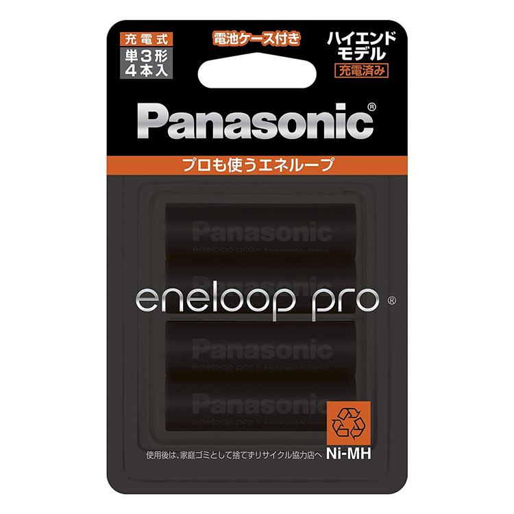 エネループ プロ 大容量モデル 全品送料無料 充電池 長持ち 期間限定の激安セール カメラ ストロボ 電池 形 4本セット収納ケース付きPanasonic BK-3HCD pro 4Cネコポス送料無料 単3 eneloop