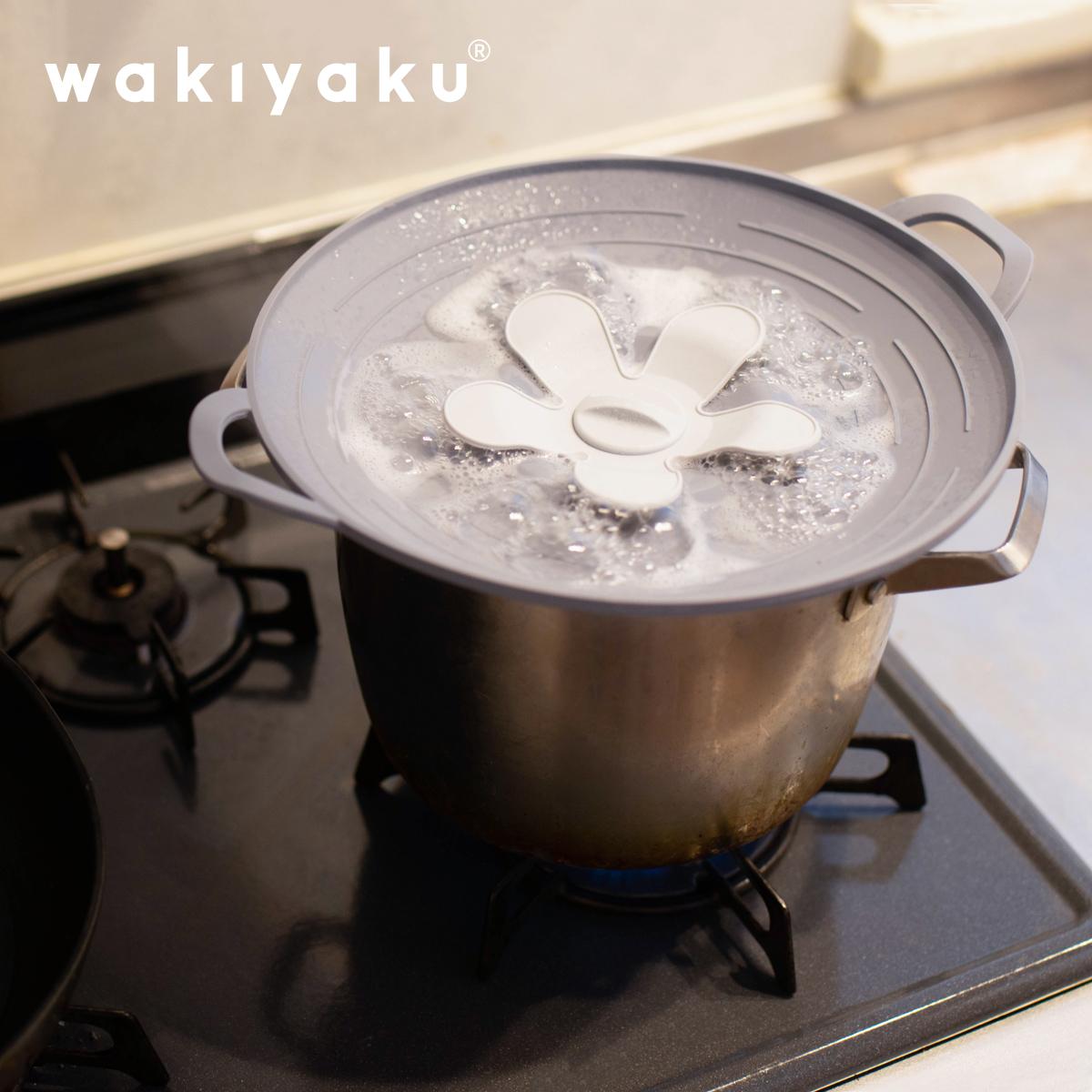 wakiyaku R クリアランスsale!期間限定! 吹きこぼれ 防止 鍋蓋 訳あり商品 シリコン シリコーン ふたふきこぼれ を防ぐ おしゃれ 耐熱 吹きこぼれ帽子グッズ キッチンツール シンプル 食洗器対応 ネコポス送料無料 キッチン 安全