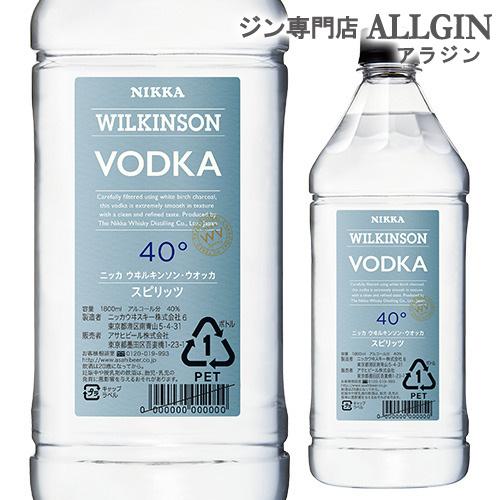 ウィルキンソン ウォッカ 40度 ペットボトル 1800ml 1.8L [ウイルキンソン][ウヰルキンソン]長S