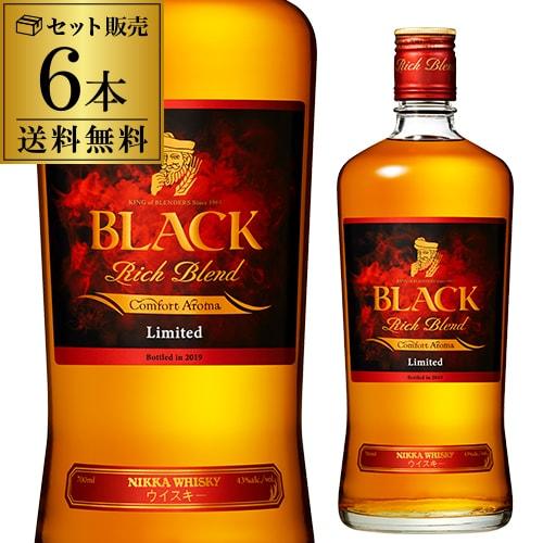 【送料無料】【6本セット】数量限定 ブラックニッカ リッチブレンド コンフォートアロマ 700ml 43度 日本 国産 ジャパニーズ ブレンデッド ウイスキー BLACK NIKKA Rich Blend Comfort Aroma JAPANESE WHISKY (1本あたり1,967円税抜)