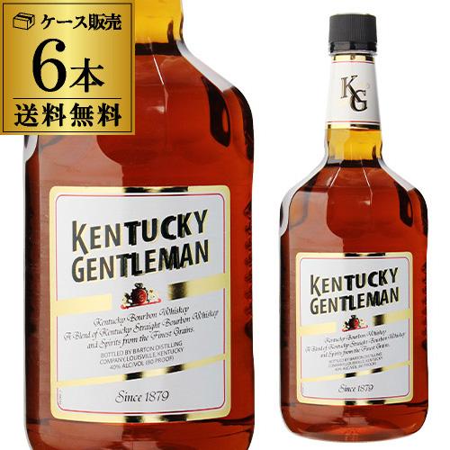 ケンタッキージェントルマン 1750ml×6本 40度 ケース販売 送料無料 バーボン アメリカン [ウイスキー][ウィスキー] 長S