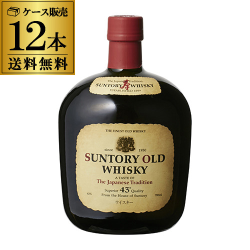サントリー オールド43° 700ml×12本 12本販売 送料無料 RSL ウイスキー ウィスキー ダルマ だるま
