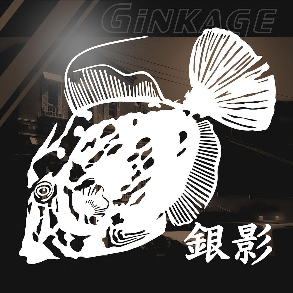 カワハギステッカー 釣師 ステッカー 釣りサイズ:24cm×横27cm車ステッカー リアガラス ステッカープロフェッショナル ショップ用デザイン 銀影