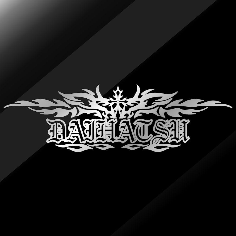 車 ステッカー ダイハツ DAIHATSU メーカー ロゴ オールド イングリッシュ エンブレム リアガラス用 枠サイズ:13cm×42cm 車外装用 かっこいい ドレスアップ カー ステッカー