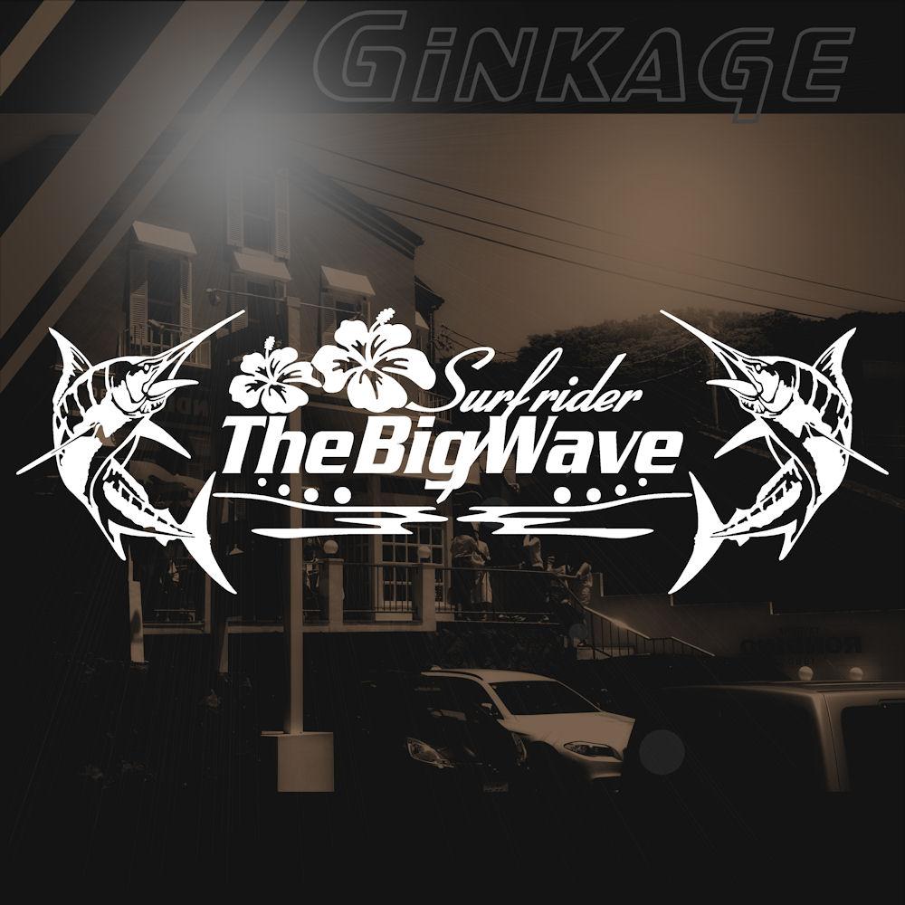 ハワイアン サーフ ステッカー Big wave ハワイアン雑貨 車用 ステッカー サイズ:16cm×48cm程 車 ステッカー リアガラス ステッカー ハイビスカス カジキ ハワイアン アイテム