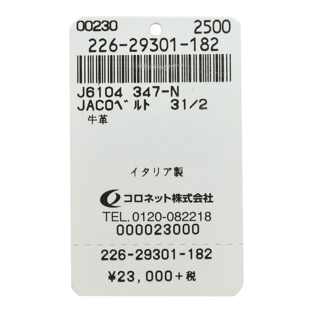 JACOB COHEN(雅可布科恩)J6104涂油革皮带29301/347-N 58164005052