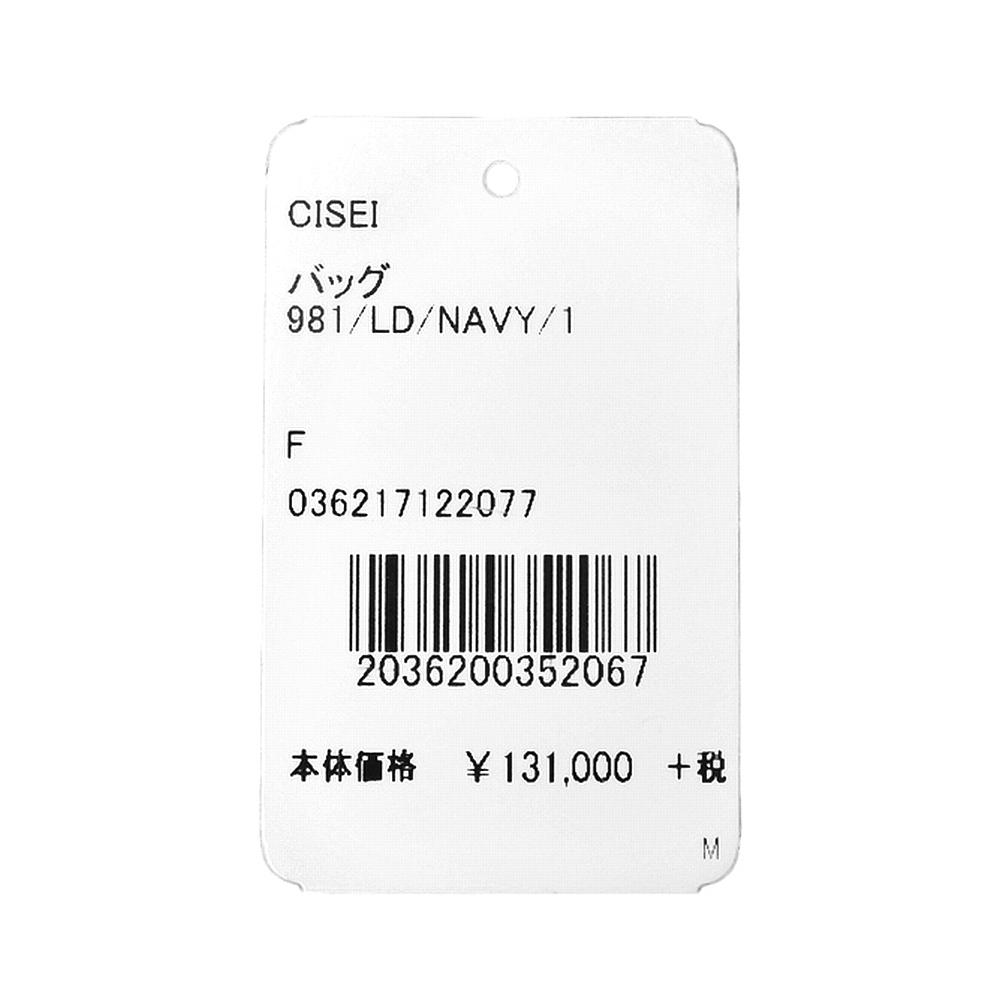 Cisei(シセイ/チセイ)シュリンクレザーフラップトートバッグ981/LD18481005022