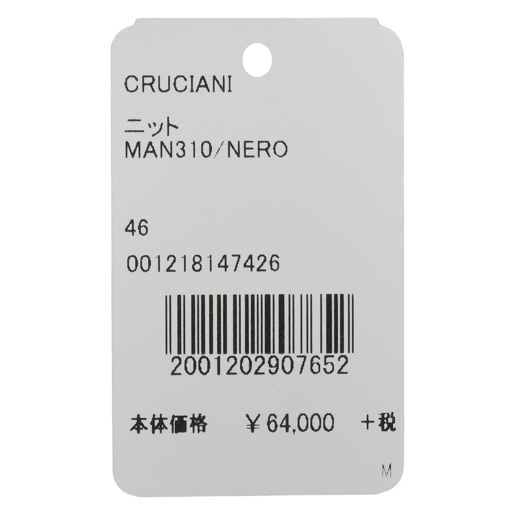 【SALE30】Cruciani(クルチアーニ)45ゲージウールソリッドニットカーディガン MAN310 16082007022
