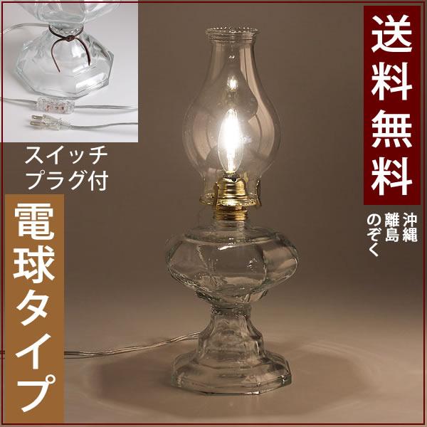 【電球仕様・電球40W】大型ステムランプミスアッシュレイ【プレーン】電球仕様BVT048CL-PL