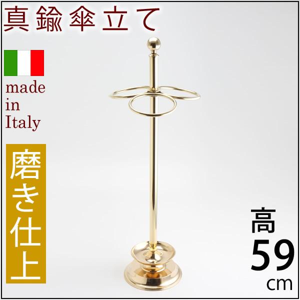 傘立て リング PB【イタリア製真鍮アンブレラスタンド・umbrella stand RING 】【いつでも5倍】シンプルデザイン【キャナルシップオリジナル真鍮雑貨】JIQ120-PB