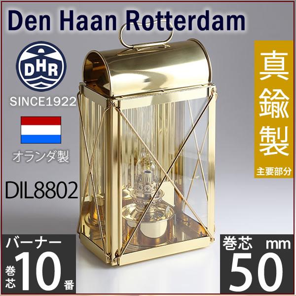 【65mm芯1本おまけ付】【送料無料(地域別送料ご負担金あり)】【オランダ製】】エンジンルームランタン真鍮船舶燈オイルランプ・カンテラ・マリンランプ・ランタンDEL8802