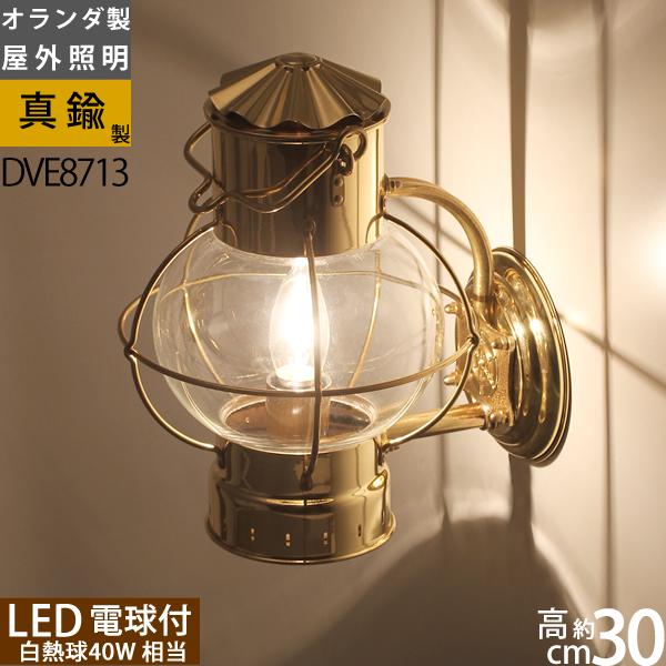 8713 LED 【レトロなフュラメントタイプLED電球仕様・オランダ製】 DHR DEN HAAN ROTTERDAM デンハーロッテルダム ブラケットグローブランプ 真鍮 DVE8713
