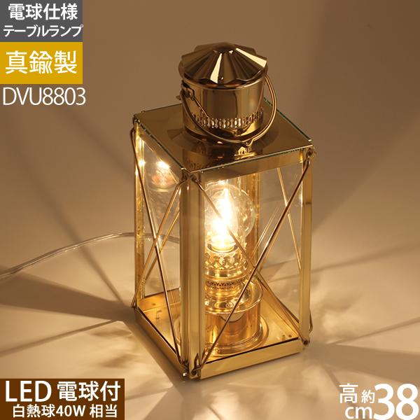 8803 LED 吊りチューン【レトロなフュラメントタイプLED電球仕様・オランダ製】DEN HAAN ROTTERDAM デンハーロッテルダム4W LED電球仕様(40W相当明るさ)・カーゴランタン真鍮船舶燈ランプDVU8803