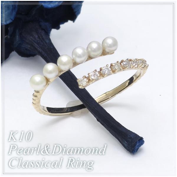 Cheravir K10YG ゴールド Party ダイヤモンド パール クラシカルリング 5号~11号 指輪 公式 オフィシャル ジュエリー レディース 女性用 10金 レディースリング レディース指輪 プレゼント 人気 かわいい おしゃれ