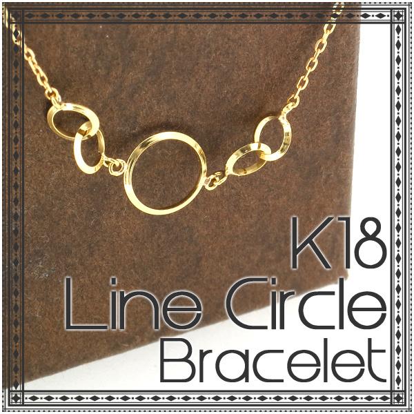K18 サークル ゴールド ブレスレット 18金 18k k18 イエローゴールド レディース 女性 Circle プレゼント 誕生日 記念日 ギフト ジュエリー 人気 彼女 かわいい おしゃれ