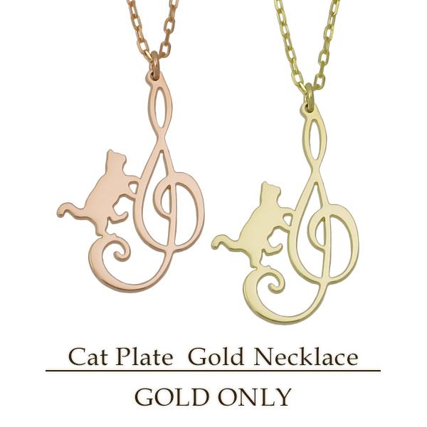 Shinjuku Gin No Kura K10 Yg Pg Walking Cat Musical Plate Necklace