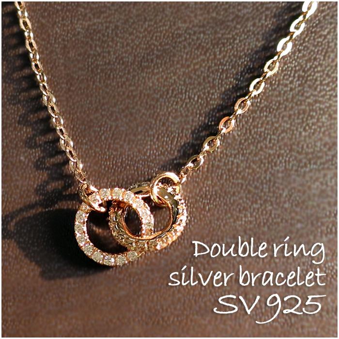 SV925 ダブルリング ピンクゴールド コーティング ジルコニア シルバーブレスレット 16.5 19cm SILVER 925 銀 ブレス 女性用 レデース プレゼント ギフトBOX 人気 彼女 おしゃれ