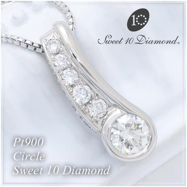 スイートテンダイヤモンド 正規品 ダイヤモンドサークルネックレス プラチナ pt900 レディース 女性 ネックレス プレゼント 誕生日 記念日 レディースネックレスレディース 人気 彼女 かわいい おしゃれ