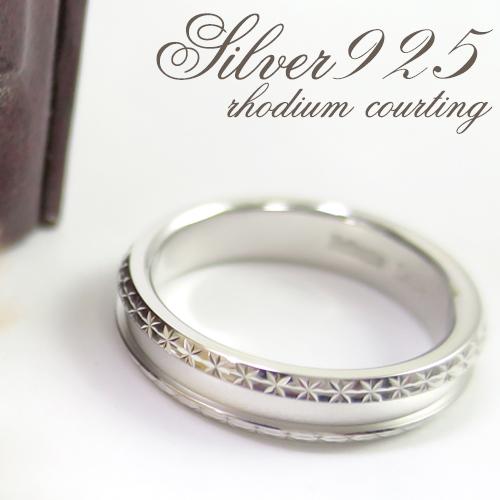 silverロジウムコーティング リング 8~16号 プライベートレーベル シルバー ロジウム レディース ピンキーリング 指輪 プレゼント ギフトBOX レディースリング レディース指輪 ブランド 人気 おしゃれ