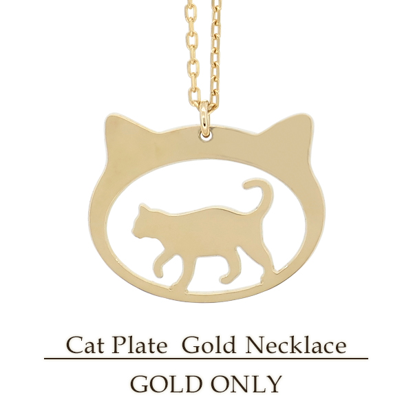 K10 YG キャットフェイス 猫 プレート ネックレス 10金 10k k10 イエロー ゴールド レディース 女性用 ねこ ネコ キャット cat プレゼント ギフトBOX 人気 彼女 かわいい おしゃれ