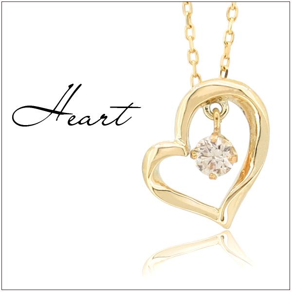 ハート ダイヤモンド K10ゴールド ネックレスはーと レディース ネックレス ゴールドアクセサリー 女性ダイヤモンド K10 プレゼント 誕生日 記念日 ギフトBOX ジュエリー