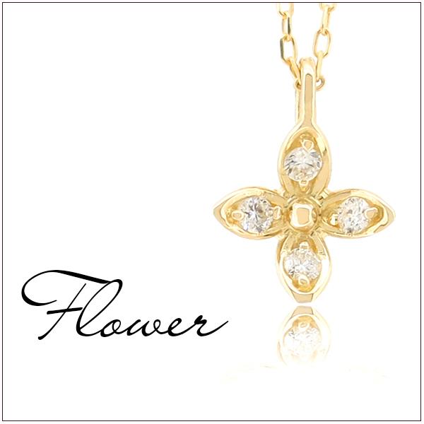 ダイヤモンド プチフラワー K10ゴールド ネックレスはーと レディース ネックレス ゴールドアクセサリー 女性ダイヤモンド K10 プレゼント 誕生日 記念日 ギフトBOX ジュエリー