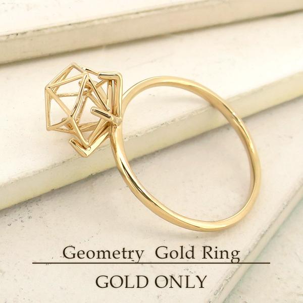 K18YG 幾何学 透かし ボール リング ゴールド 18金 18k k18 YG イエロー レディース 女性用 指輪 プレゼント ギフトBOX 人気 彼女 かわいい おしゃれ