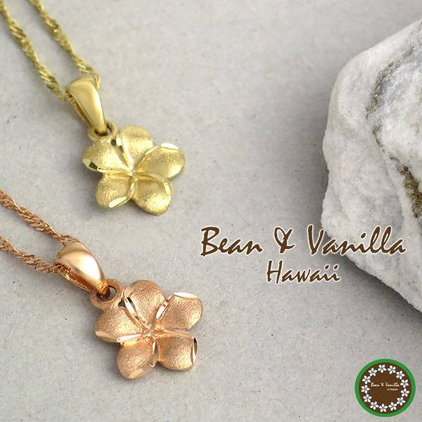 ハワイアンジュエリーBean Vanilla K14ゴールド プルメリア ネックレス14金 k14 YG イエロー ゴールド レディース 女性用 プレゼント ギフトBOX