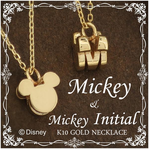 Disney ディズニー ミッキー シルエット3D キューブ M K10 ネックレス ミッキーマウス ペンダント 公式 オフィシャル ジュエリー レディース ピアス 女性用 マウス 【Disneyzone】 ブランド プレゼント 人気 かわいい おしゃれ