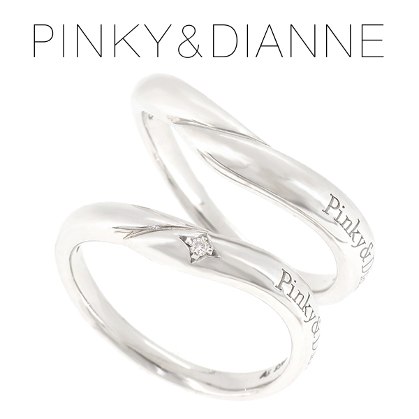 ピンキー&ダイアン ラヴァーズ ダイヤモンド シルバー ペアリング レディース6号~12号 メンズ14号~20号 ペア リング LOVERS ダイヤ シンプル カップル お揃い 指輪 プレゼント 人気 おしゃれ 記念日 誕生日 ブランド