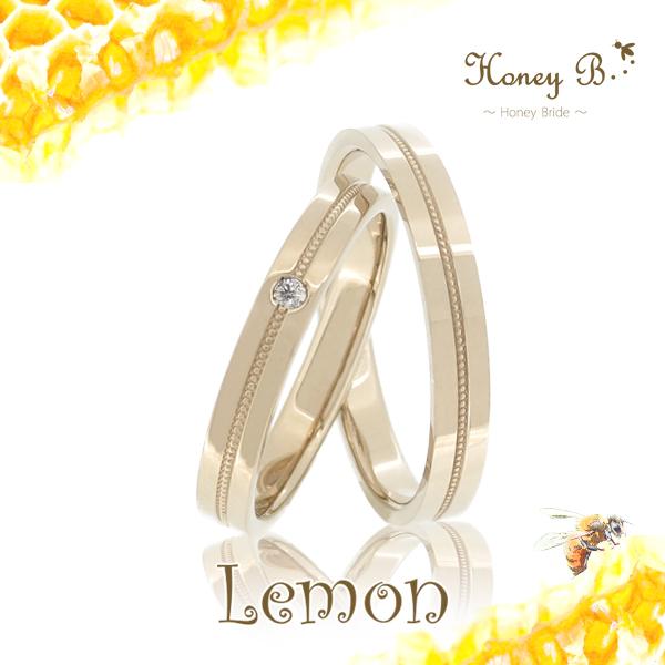 結婚指輪 刻印無料 ペアリングHoney B-ハニーブライド- Lemon ハニーブライダルコレクション HYG ダイヤモンド ハニーイエローゴールド マリッジリング レディース5号~15号 メンズ12号~22号 記念日 ブライダル プレゼント 人気 おしゃれ