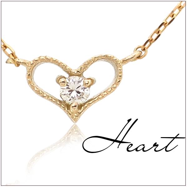 ハート ダイヤモンド K10ゴールド ミルグレイン ネックレスはーと レディース ネックレス ゴールドアクセサリー 女性ダイヤモンド K10 ミル打ち プレゼント 誕生日 記念日 ギフトBOX ジュエリー