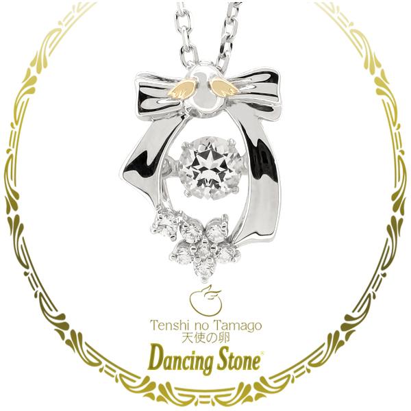天使の卵 ダンシングストーン スワロフスキー ジェムストーン トパーズリボン フラワー シルバーネックレスシルバー925 レディース ネックレス 女性 ペンダント ジュエリー