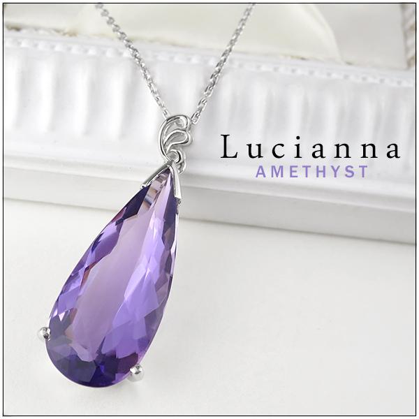 Lucianna ドロップ カット アメジスト シルバー ネックレス レディース 2月 誕生石 ペンダント ジュエリー 女性 プレゼント 天然石 人気 ブランド 彼女 かわいい おしゃれ