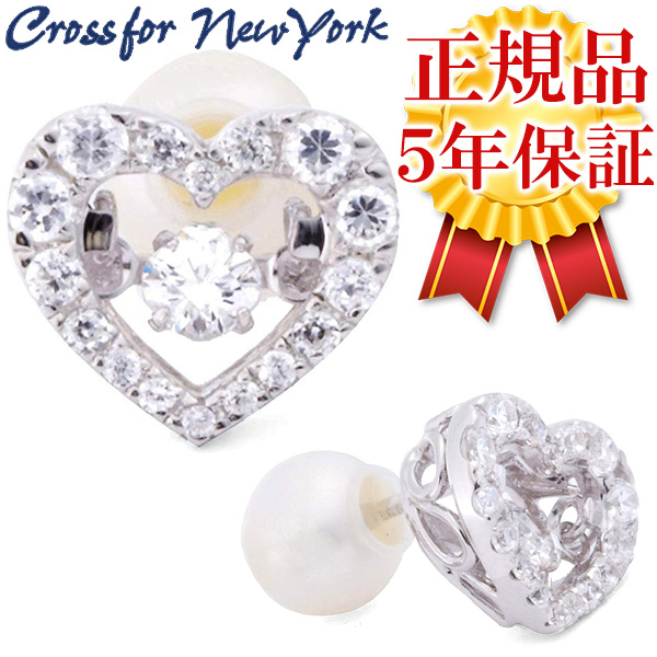 Crossfor New York Dancing Tenderness Earrings 2 P Is Tone Las Stone Women S Presents