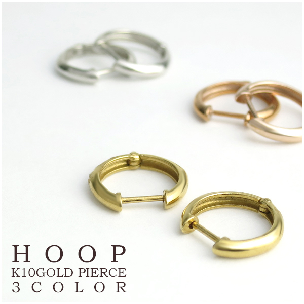 K10 Gold Simple Hoop Earrings Large White 2 P