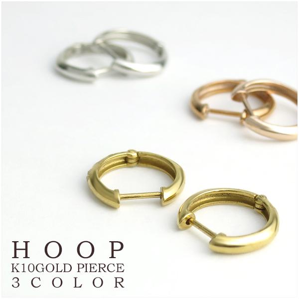 K10 ゴールド フープ 大 ピアス 2P 10金 ホワイトゴールド ピンクゴールド イエローゴールド シンプル フープピアス レディース ベーシックジュエリー