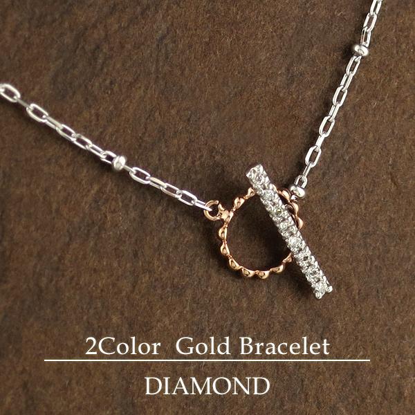 リング ダイヤモンド K10ホワイト ピンクゴールド ブレスレット10金 k10 ゴールド レディース 女性 Circle プレゼント 誕生日 記念日 ギフト ジュエリー ベーシックジュエリー