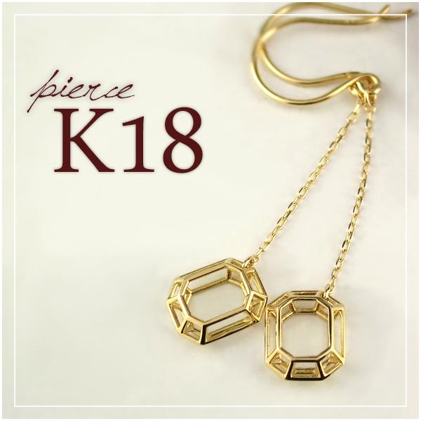 K18GOLD エメラルドカット 透かし 宝石 ピアス 2P ゴールド 18金 18k k18 YG イエロー レディース 女性用 耳飾り プレゼント ギフトBOX