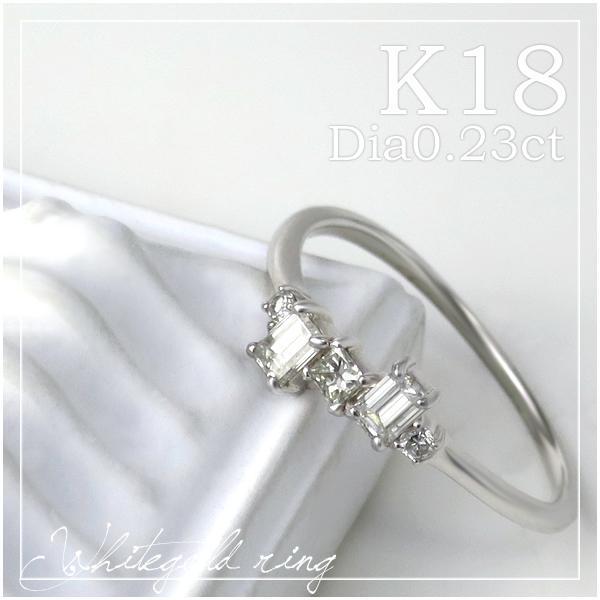 K18 ダイヤモンド0.23ct リング 5号~13号 18金 18k k18 ホワイトゴールド レディース 女性 指輪 プレゼント 誕生日 記念日 ギフトBOX ジュエリー