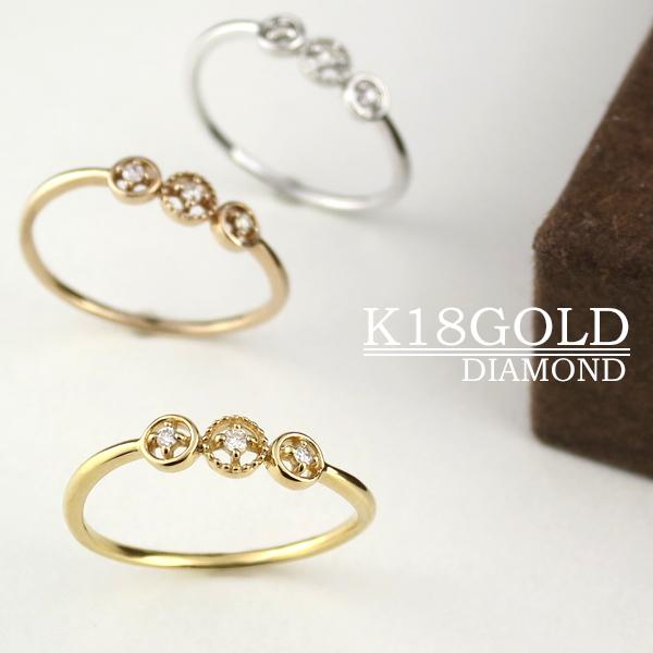 K18 ゴールド 天然 ダイヤモンド 瞬き エタニティリング 5号~13号 18金 18k k18ゴールド イエローゴールド ピンクゴールド ホワイトゴールド YG WG PG レディース 女性 リング 指輪 プレゼント 誕生日 記念日 ギフトBOX ジュエリー