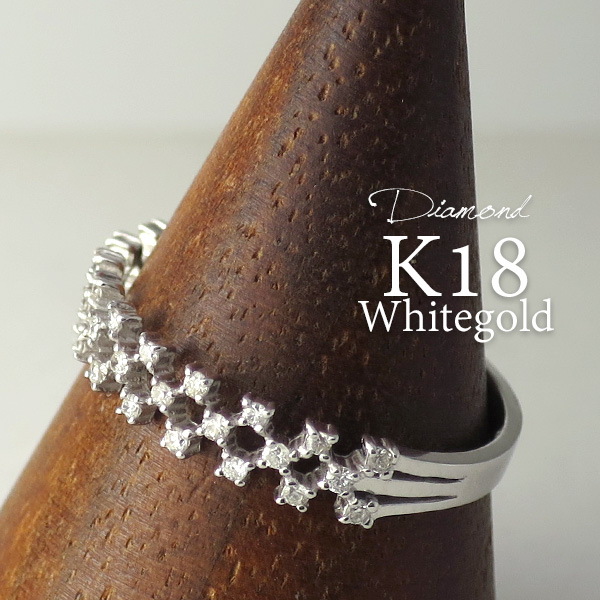K18 ダイヤモンド0.17ct 幾何学模様 リング 5号~13号 18金 18k k18 ホワイトゴールド レディース 女性 指輪 プレゼント 誕生日 記念日 ギフトBOX ジュエリー