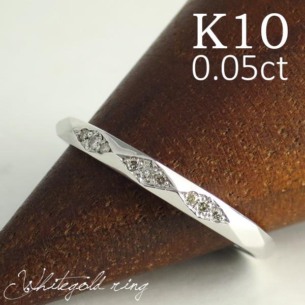 K10 ダイヤモンド ハーフラウンド リング 5号~13号 10金 10k k10 ホワイトゴールド レディース 女性 指輪 プレゼント 誕生日 記念日 ギフトBOX ジュエリー
